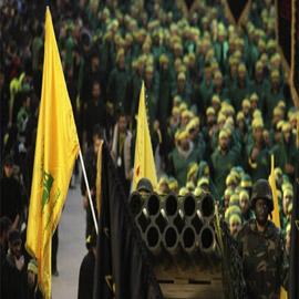 مكافأة 10 ملايين دولار من أمريكا لمن يدلي بمعلومات عن حزب الله