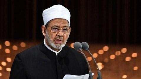 شيخ الأزهر يدعو لتشريع عالمي يجرّم معاداة المسلمين ويطلق منصة عالمية للتعريف بالنبي