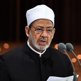 شيخ الأزهر يدعو لتشريع عالمي يجرّم معاداة المسلمين ويطلق منصة عالمية  ..