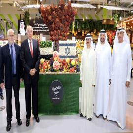 لأول مرة .. سوق خضار بدبي يخصص مكاناً للمنتجات الإسرائيلية
