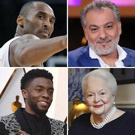 خسائر العام.. إليكم أبرز المشاهير وأكبر الشخصيات الذين فارقونا في 2020