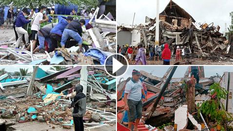 زلزال عنيف وقوي يضرب إندونيسيا ويهزها وسقوط مئات القتلى والمصابين