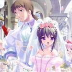 عيد زواج
