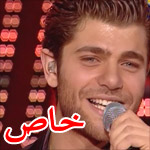إهداء خريج ستار اكاديمي ميشيل قزي <img src=http://www.farfesh.com/images/vid.gif  ..