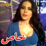تحية وقبلة من الفنانة ليال عبّود إلى قرّاء فرفش <img src=http://www.farfesh.com/images/cam.gif  ..