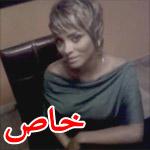 نورا عبد الله تحيي قراء فرفش