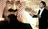 فيديو كليب عاصي الحلاني - اغنية يا ملكنا