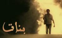 فيديو كليب محمد منير - اغنية بنات