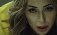 فيديو كليب هبة مختار - اغنية قلبي اللى حبك