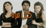 فيديو كليب تامر حسني - اغنية كل مرة