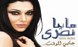 فيديو كليب مايا نصري - اغنية جاي دلوقتي