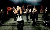 فيديو كليب باميلا - اغنية دادا إغ