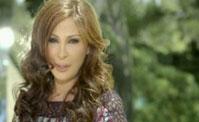 فيديو كليب اليسا - اغنية تصدق بمين