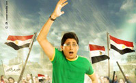 فيلم رامي الاعتصامي