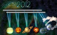 2012.. نهاية العالم !!!