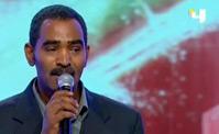عياد بن معكل - تونس