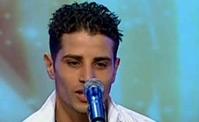 فريق سالاما - المغرب