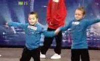 الفريق الراقص