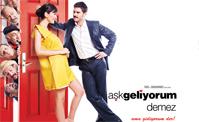فيلم لعبة القدر - تركي