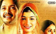فيلم هندي - DOR