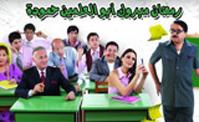فيلم رمضان مبروك ابو العلمين حموده
