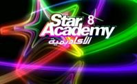 ستار أكاديمي 8 اليوم 9